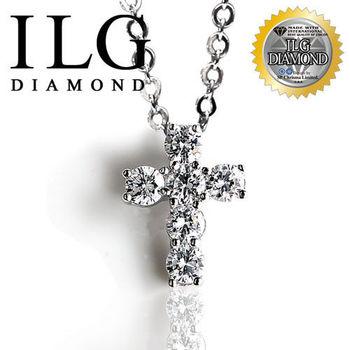ILG鑽 頂級八心八箭擬真鑽石項鍊 信仰愛情款 NC011  十字架閃耀美鑽項鍊