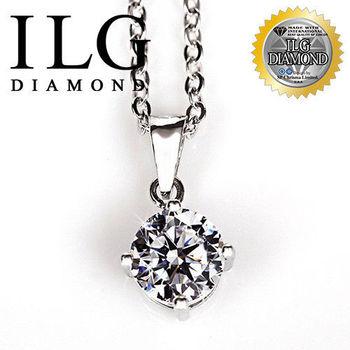 ILG鑽 頂級八心八箭擬真鑽石項鍊 四爪1.25克拉款 主鑽約1.25克拉 NC053  最單純的美麗盡在ILG