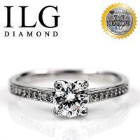 ILG鑽 八心八箭擬真鑽石戒指 寵愛女王款 主鑽約0.5克拉 RI071 擬真鑽鑽石鋯石水