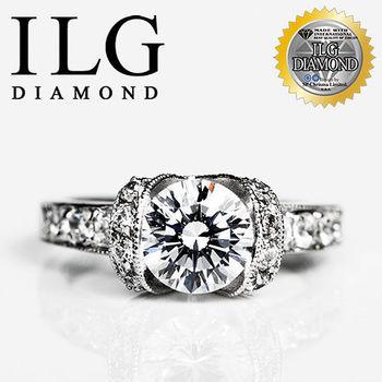ILG鑽 頂級八心八箭擬真鑽石戒指 閃耀佳麗款 主鑽約2克拉 RI068  求婚宴會