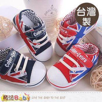 魔法Baby~台灣製寶寶外出鞋~sh8671