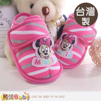 魔法Baby~台灣製迪士尼授權正版米妮寶寶健康學步鞋~sh8596