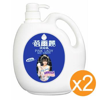 蓓爾麗 鈴蘭花香沐浴乳 2200mlX2瓶