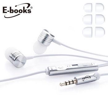 E-books S30音控接聽入耳式耳機