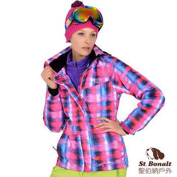 【聖伯納 St.Bonalt】女-防水透氣滑雪外套-彩格迷彩(87025)