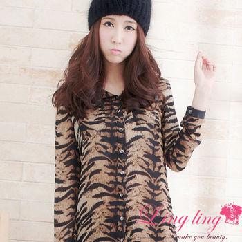 【lingling】時髦斑馬紋皮領鉚釘襯衫(率性咖)A1269-01