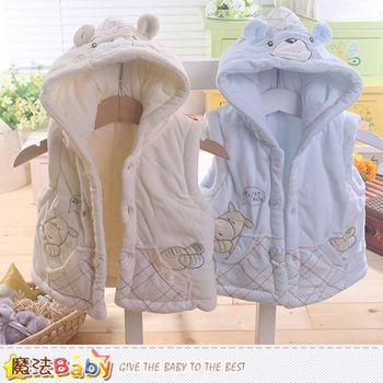 魔法Baby~專櫃正品細雪絨極暖厚鋪棉嬰兒連帽背心外套~k43878