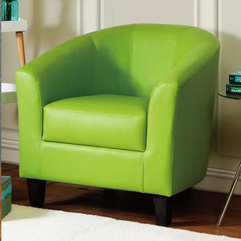 漢妮Hampton 莫里斯皮面休閒椅(深咖啡色腳)/單人沙發/主人椅