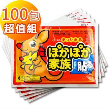 【袋鼠寶寶】12HR長效型貼式暖暖包(超值100包)
