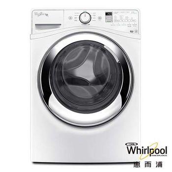Whirlpool惠而浦15公斤頂級滾筒洗衣機WFW87HEDW