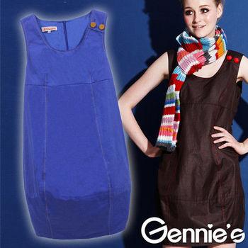 【Gennie's奇妮】簡約風格大U領燈籠裙孕婦背心洋裝(G2Y13)藍-M