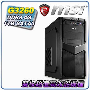 微星H81平台【薩姆斯】Intel G3260雙核 4G記憶體 1TB大容量硬碟 超值高效能機種