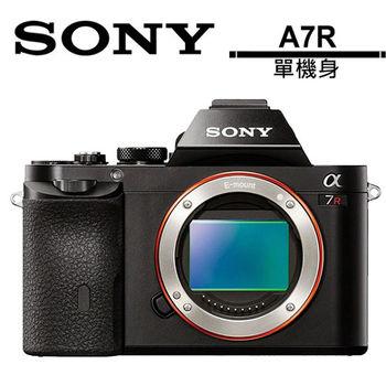 【背帶保貼】SONY A7R 單機身(公司貨)