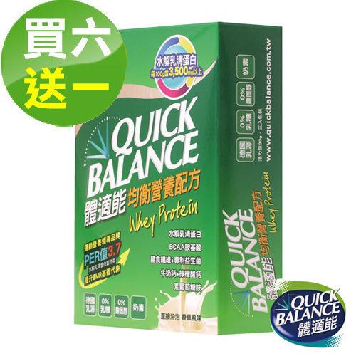 Quick Balance 體適能 均衡營養配方(3入/盒)x6+1盒