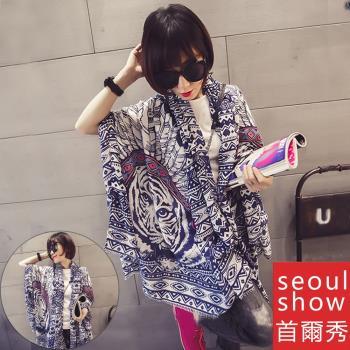 Seoul Show 虎者王風人織棉圍巾大披肩2色