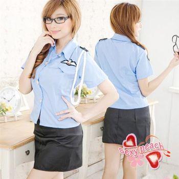 【性感小蜜桃】角色遊戲-軍警制服短裙套裝-尊敬藍(SB7007)