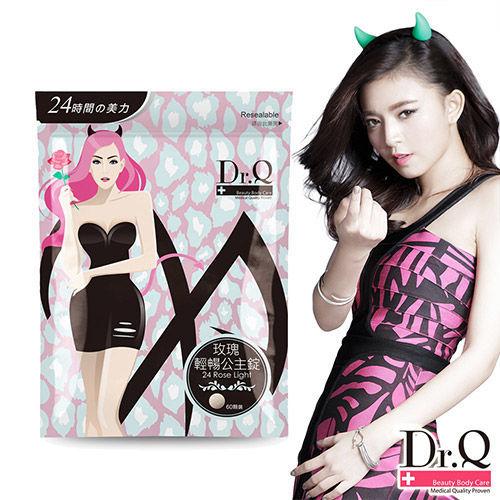 【Dr.Q】24力玫瑰輕暢公主錠 (60錠/袋)x1袋