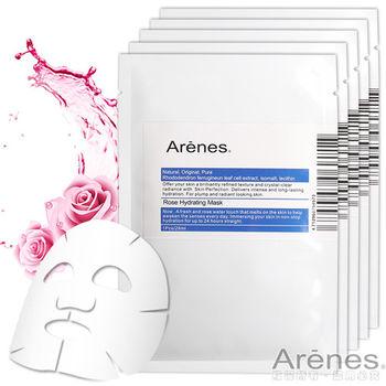 【Arenes】玫瑰粉嫩極潤保濕面膜(28ml/5片入)