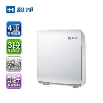【佳醫】超淨抗過敏清淨機 AIR-05W