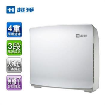 【佳醫】超淨抗過敏清淨機 AIR-15W