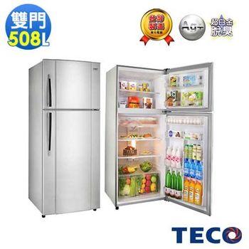 【TECO東元】508公升定頻雙門冰箱 R5113S