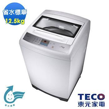 TECO東元12.5公斤FUZZY人工智慧定頻單槽洗衣機(W1226FW)