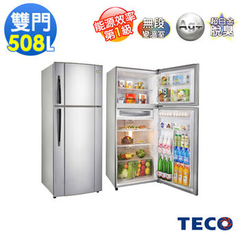 TECO東元508公升變頻雙門電冰箱(R5161XK)