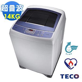 【TECO東元】14公斤靜音變頻超音波洗衣機W1491XW