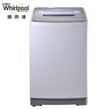 【Whirlpool惠而浦】10公斤直立洗衣機(WV10AN)