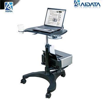 aidata移動式NB電腦桌 - LPD009P