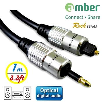 amber S/PDIF Optical Digital Audio Cable(光纖數位音訊傳輸線)mini Toslink (3.5mm) 對Toslink-1M 支援MacPro