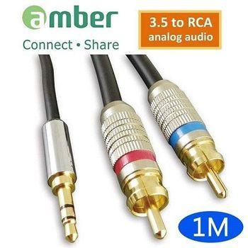 amber 3.5mm AUX mini Jack 對RCA-1M 立體聲類比音響線(Stereo Analog Audio) -iPhone6, iPad, MacPro 手機, 平板專用