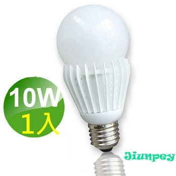 BSMI合格+節能標章 雙重認證商品 led 10瓦/10W 全週光燈泡 球泡燈 (白光/暖白光)-1入