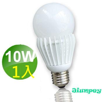 led燈泡 bsmi通過 led 10瓦/10W 全週光燈泡 球泡燈 (白光/黃光)-1入