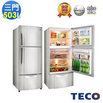 TECO東元 503公升定頻三門冰箱 R5013VS