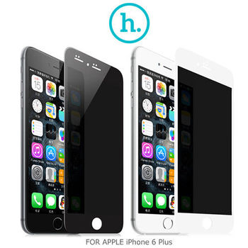 【HOCO】Apple iPhone 6 Plus 滿版防窺玻璃貼