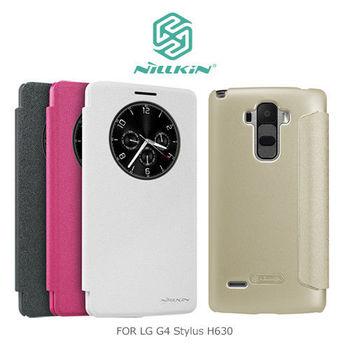 【NILLKIN】 LG G4 Stylus H630 星韵皮套