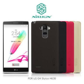【NILLKIN】LG G4 Stylus H630 超級護盾保護殼