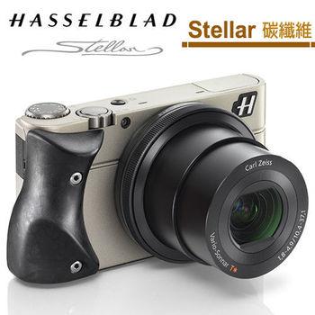 哈蘇 Hasselblad Stellar (公司貨)-碳纖維