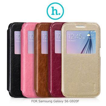【HOCO】Samsung Galaxy S6 G920F 復古經典側翻皮套 開窗皮套