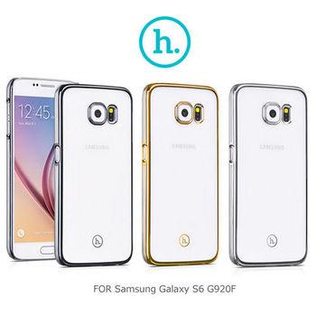 【HOCO】Samsung Galaxy S6 G920F 透明電鍍殼 硬殼 電鍍鐳雕 弧邊設計