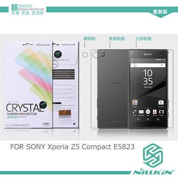 【NILLKIN】 SONY Xperia Z5 Compact E5823 超清防指紋保護貼