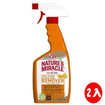 【8in1】美國 自然奇蹟 橘子酵素去漬除臭噴劑 24oz / 709ml X 2入