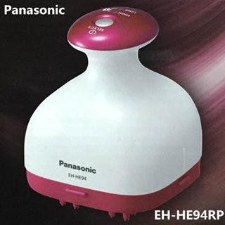 Panasonic 國際牌電動頭皮SPA按摩器 EH-HE94/EH-HE94RP