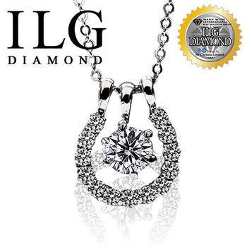ILG鑽 頂級八心八箭擬真鑽石項鍊 幸運馬蹄款  主鑽約1.25克拉 NC021 情人節禮物