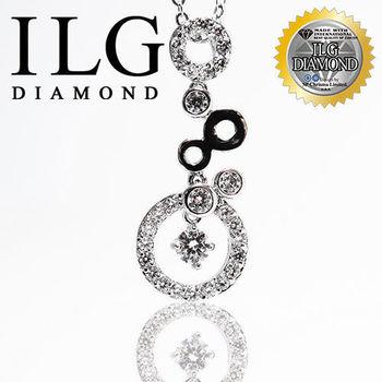 ILG鑽 頂級八心八箭擬真鑽石項鍊 環環相扣款 NC031 Interlocking