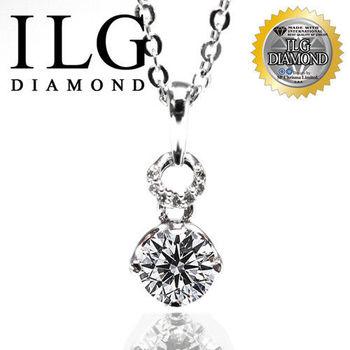 ILG鑽 頂級八心八箭擬真鑽石項鍊 璀璨之星款 NC032 Bright star