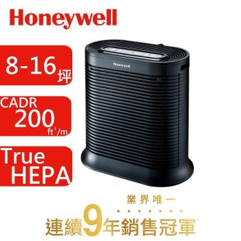 【美國Honeywell】抗敏系列空氣清淨機 HPA-202APTW(好禮三選一)