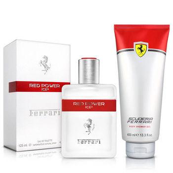 Ferrari法拉利 熱力冰火男性淡香水(125ml)-送品牌沐浴膠