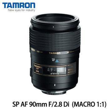 Tamron SP AF 90mm F/2.8 Di MACRO 1:1 微距鏡頭 (272E) -公司貨